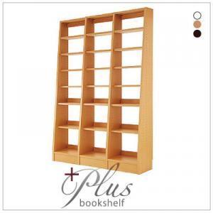 本棚・連結棚セット【+Plus】ダークブラウン 無限横連結本棚【+Plus】プラス 本体+横連結棚2体 セット - 拡大画像