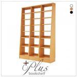本棚・連結棚セット【+Plus】ダークブラウン 無限横連結本棚【+Plus】プラス 本体+横連結棚2体 セット