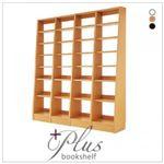 無限横連結本棚【+Plus】プラス 本体+横連結棚3体 セット (カラー:ダークブラウン)