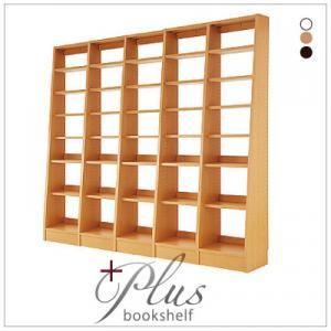 本棚・連結棚セット【+Plus】ホワイト 無限横連結本棚【+Plus】プラス 本体+横連結棚4体 セット - 拡大画像