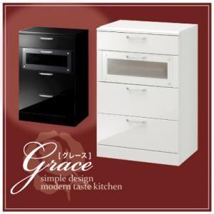 チェスト【Grace】ブラック ハイグロス仕上げ収納【Grace】グレース フリーチェスト 引出しタイプの詳細を見る