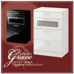 チェスト【Grace】ブラック ハイグロス仕上げ収納【Grace】グレース フリーチェスト 引出しタイプ