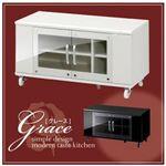 ハイグロス仕上げ収納【Grace】グレース 液晶テレビ台 90タイプ ブラック