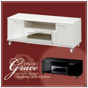 ハイグロス仕上げ収納【Grace】グレース 液晶テレビ台 120タイプ ホワイト - 拡大画像