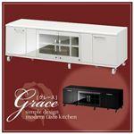 ハイグロス仕上げ収納【Grace】グレース 液晶テレビ台 150タイプ (カラー:ブラック)