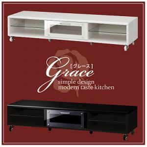 ハイグロス仕上げ収納【Grace】グレース 液晶テレビ台 160タイプ ブラック - 拡大画像