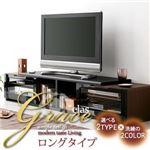 ハイグロス仕上げ伸縮TVボードシリーズ 【Grace-elas】グレース・エラス:ロングタイプ (カラー:ブラック)