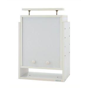 コレクションラック 奥行き29cm用 上置きハイタイプ ホワイト - 拡大画像