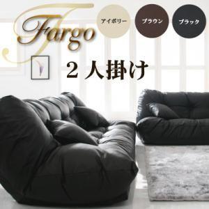 ソファー 2人掛け ブラック フロアリクライニングソファ【Fargo】ファーゴ - 拡大画像