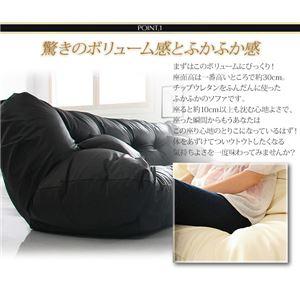 モダンソファー通販 黒いソファー『フロアリクライニングソファ 【Fargo】 ファーゴ』