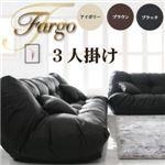 フロアリクライニングソファ 【Fargo】 ファーゴ 3人掛け ブラック