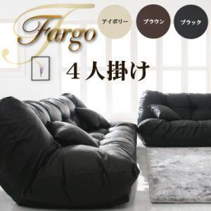 ソファー 4人掛け ブラック フロアリクライニングソファ【Fargo】ファーゴの詳細を見る