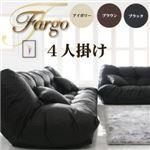 フロアリクライニングソファ 【Fargo】 ファーゴ 4人掛け ブラック