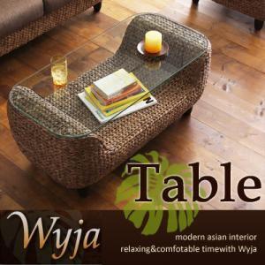【単品】テーブル ウォーターヒヤシンスシリーズ【Wyja】ウィージャ テーブルの詳細を見る