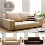 フロアソファ 【Lucy】 ルーシー 2人掛け ブラウン