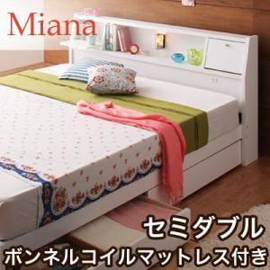 収納ベッド セミダブル【Miana】【ボンネルコイルマットレス付】 ホワイト 照明・コンセント付き収納ベッド【Miana】ミアーナの詳細を見る