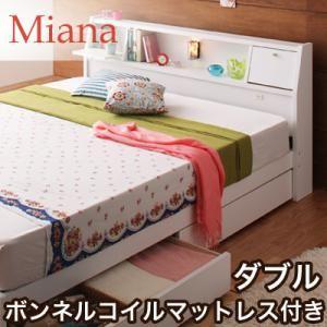 収納ベッド ダブル【Miana】【ボンネルコイルマットレス付】 ホワイト 照明・コンセント付き収納ベッド【Miana】ミアーナの詳細を見る