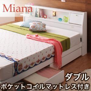 収納ベッド ダブル【Miana】【ポケットコイルマットレス付】 ホワイト 照明・コンセント付き収納ベッド【Miana】ミアーナの詳細を見る