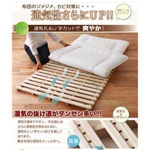 すのこベッド シングル【AIR PLUS】通気孔付きスタンド式すのこベッド【AIR PLUS】エアープラス