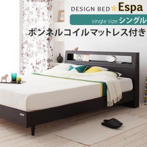棚・コンセント付きデザインベッド【Espa】エスパ