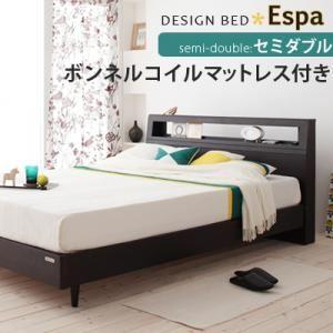 棚・コンセント付きデザインベッド 【Espa】 エスパ 【ボンネルコイルマットレス付き】 セミダブル ウェンジブラウン