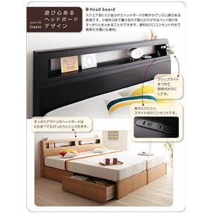 棚・コンセント付き収納ベッド 【Fratte】 フラッテ 【フレームのみ】 シングル ウェンジブラウン