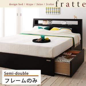 棚・コンセント付き収納ベッド 【Fratte】 フラッテ 【フレームのみ】 セミダブル ウェンジブラウン - 拡大画像