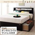 棚・コンセント付き収納ベッド 【Fratte】 フラッテ 【ボンネルコイルマットレス付き】 シングル ナチュラル【送料無料】