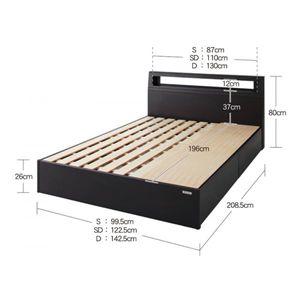 棚・コンセント付き収納ベッド 【Fratte】 フラッテ 【ポケットコイルマットレス付き】 ダブル ウェンジブラウン