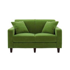 ソファー 幅130cm【LeJOY スタンダードタイプ】 グラスグリーン 脚:円錐/ナチュラル 【リジョイ】:20色から選べる!カバーリングソファ