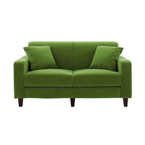 ソファー 幅145cm【LeJOY】スタンダードタイプ グラスグリーン 脚:角錐/ナチュラル 【リジョイ】:20色から選べる!カバーリングソファの詳細を見る