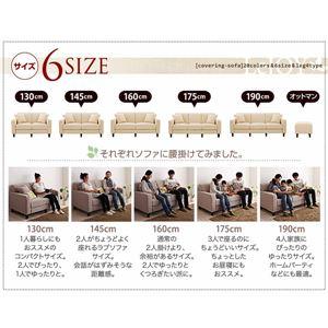 ソファー 幅190cm【LeJOY スタンダー...の紹介画像2