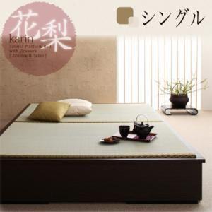 モダンデザイン畳収納ベッド 【花梨】 Karin シングル ナチュラル - 拡大画像