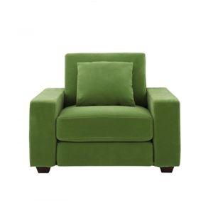 ソファー 1人掛け【LeJOY ワイドタイプ】 グラスグリーン 脚:ダークブラウン 【リジョイ】:20色から選べる!カバーリングソファ