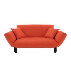 ソファー【LeJOY】ジューシーオレンジ 脚:ダークブラウン 【リジョイ】:20色から選べる!カバーリングカウチソファの詳細を見る