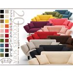 20色から選べる!カバーリングカウチソファ 【LeJOY】リジョイ ツイード調 ミスティグレー 脚:ダークブラウン
