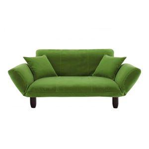 ソファー【LeJOY】グラスグリーン 脚:ダークブラウン 【リジョイ】:20色から選べる!カバーリングカウチソファの詳細を見る