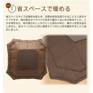【単品】こたつ掛け布団 八角形こたつ掛布団4尺長方形サイズ