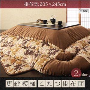 更紗こたつ掛布団 5尺長方形サイズ 205×245cm エンジ - 拡大画像