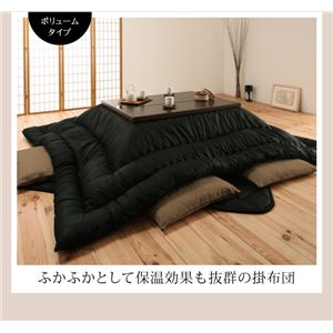 【単品】こたつ掛け布団 黒 正方形【ベーシックタイプ】「黒」日本製2タイプから選べるこたつ掛布団