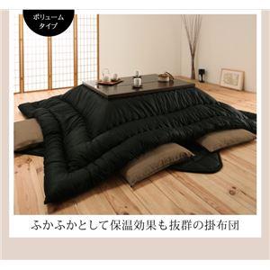 【単品】こたつ掛け布団 4尺長方形 「黒」日本製2タイプから選べるベーシック&ボリュームこたつ掛布団/ボリュームタイプ