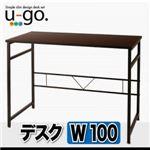 シンプルスリムデザイン 収納付きパソコンデスクセット 【u-go.】ウーゴ/デスク(W100)単品