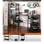 シンプルスリムデザイン 収納付きパソコンデスクセット 【u-go.】ウーゴ/レザーチェア単品 ブラック