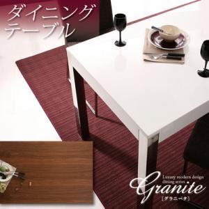 ラグジュアリーモダンデザインダイニングシリーズ【Granite】 グラニータ/ダイニングテーブル(W160) グロッシーホワイト - 拡大画像