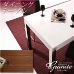 ラグジュアリーモダンデザインダイニングシリーズ【Granite】 グラニータ/ダイニングテーブル(W160) グロッシーホワイト