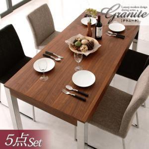 ダイニングセット 5点セット【Granite】テーブルカラー:グロッシーホワイト チェアカラー:ビターブラウン ラグジュアリーモダンデザインダイニングシリーズ【Granite】グラニータ/5点セット