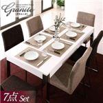 ラグジュアリーモダンデザインダイニングシリーズ【Granite】 グラニータ/7点セット グロッシーホワイト ビターブラウン