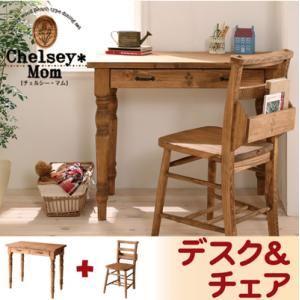 天然木カントリーデザイン家具シリーズ【Chelsey*Mom】 チェルシー・マム/デスク&チャーチチェアセット - 拡大画像