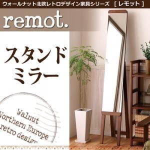 ウォールナット北欧レトロデザイン家具シリーズ【remot.】レモット/スタンドミラー - 拡大画像