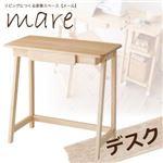 リビングにつくる家事スペース【mare】 メール デスク ナチュラル